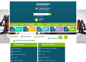 Razminka.ru thumbnail