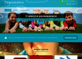 Razviwaika.ru thumbnail
