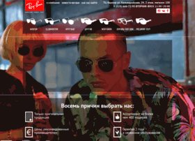 Rb-shop.by thumbnail