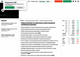 Rbc.ru thumbnail