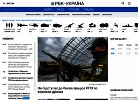 Rbc.ua thumbnail