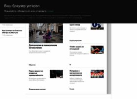 Rbcdaily.ru thumbnail