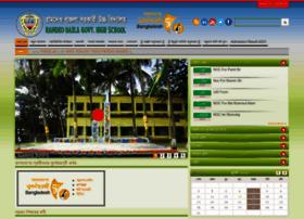 Rbgovthighschool.edu.bd thumbnail