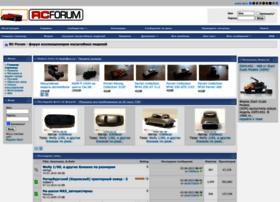 Rcforum.ru thumbnail