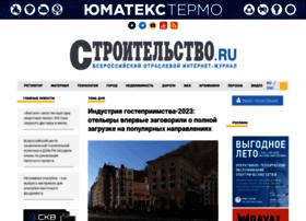 Rcmm.ru thumbnail
