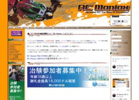 Rcmx.net thumbnail