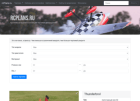 Rcplans.ru thumbnail