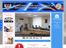 Rcz-dnr.ru thumbnail
