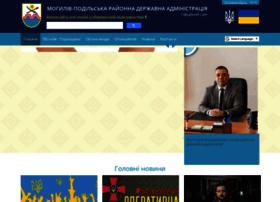 Rda-m-p.gov.ua thumbnail