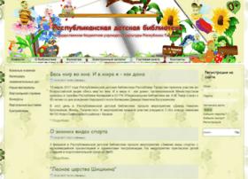 Rdb-rt.ru thumbnail