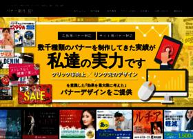 Rdbnr.jp thumbnail
