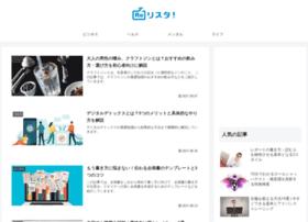 Re-sta.jp thumbnail