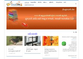 Readgujarati.com thumbnail