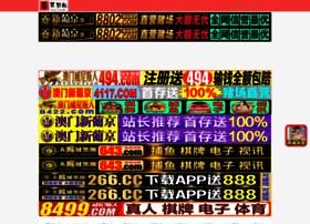 Reading-games.net thumbnail