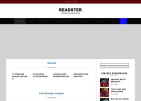 Readster.me thumbnail