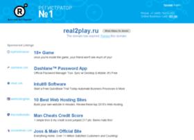Real2play.ru thumbnail