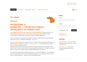Realbasenji.ru thumbnail
