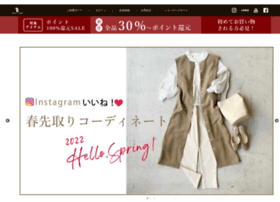 Realcube.jp thumbnail