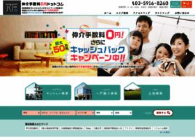 Realfirst.co.jp thumbnail