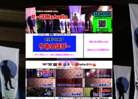 Realhobby.jp thumbnail