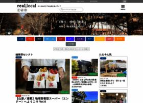 Reallocal.jp thumbnail