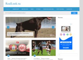 Reallook.ru thumbnail