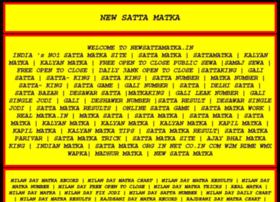 Satta Matka Lucky Number