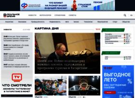 Realnoevremya.ru thumbnail