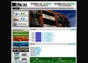 Realpro.co.jp thumbnail