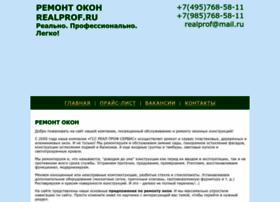 Realprof.ru thumbnail