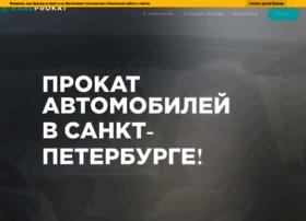 Realprokat.ru thumbnail