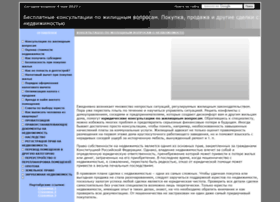Realtor.kollegia.ru thumbnail