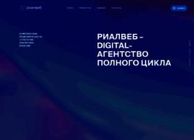 Realweb.ru thumbnail
