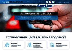 Realzvuk.ru thumbnail