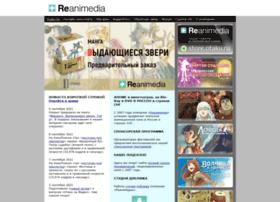 Reanimedia.ru thumbnail