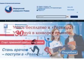 Reaviz.ru thumbnail