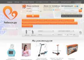 Rebenok.ru thumbnail