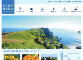 Rebun-island.jp thumbnail