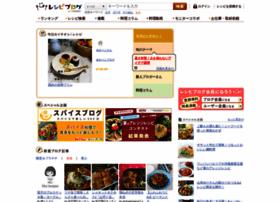 Recipe-blog.jp thumbnail