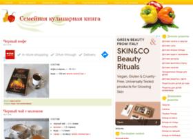 Recipebook.com.ua thumbnail