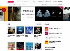 Recochoku.jp thumbnail