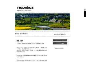 Recominca.jp thumbnail