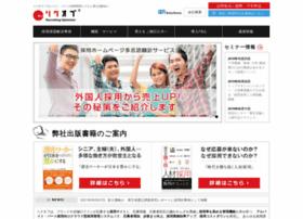 Recop.jp thumbnail