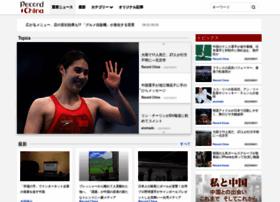 Recordchina.co.jp thumbnail