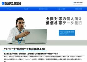 Recovery-service.net thumbnail