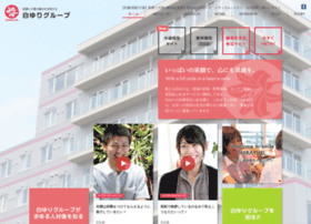 Recruit-shirayuri.net thumbnail