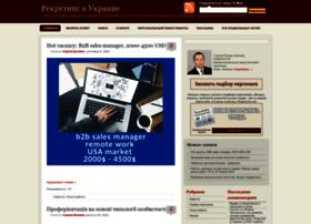 Recruitingblog.com.ua thumbnail