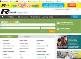 Recruitonline.com.hk thumbnail