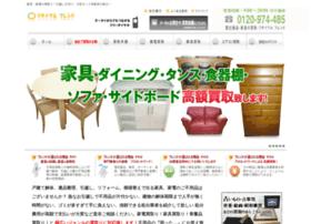 Recycle-friend.net thumbnail
