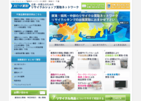 Recycle-king-company.jp thumbnail